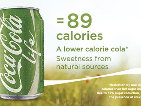 イギリスで緑色のコーラ缶が発売決定! その名もコカ・コーラ ライフ
