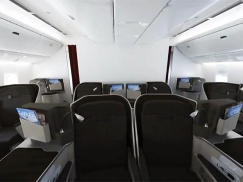ガルーダ・インドネシア航空のビジネスクラスって快適なの? という人は丸の内に行けば乗れるよ