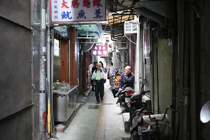 fuzhou5