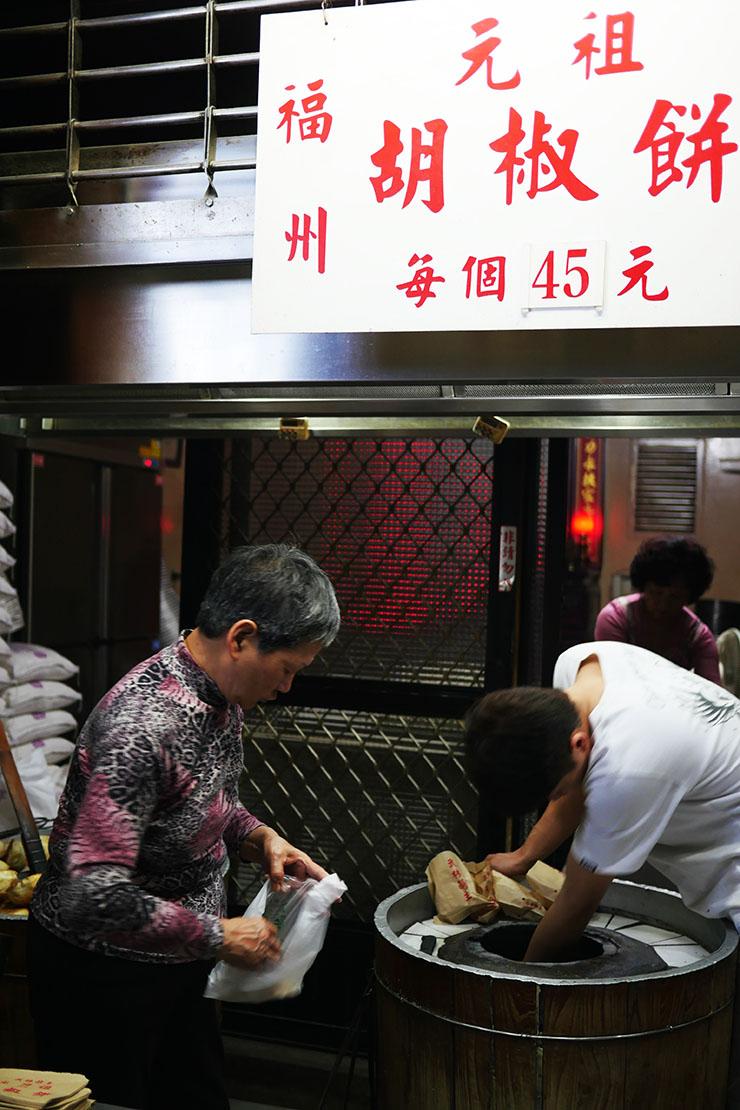 fuzhou8