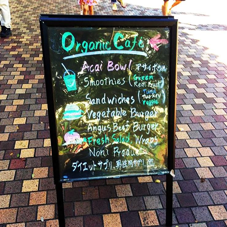 organic-cafe3