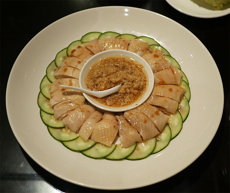 samsui-ginger-chicken1