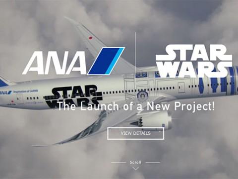 ANAが『スター・ウォーズ』とコラボ! R2D2デザインのジェット機を飛ばす!