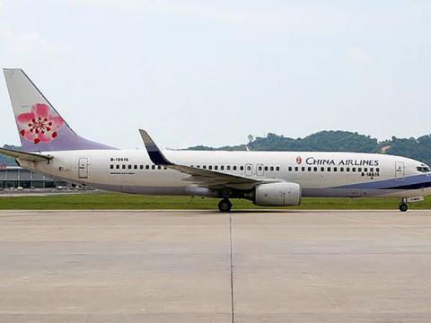 台湾旅行者に朗報 / 高雄・小港空港発着の日本便が激増! 台南発着初の日本便も