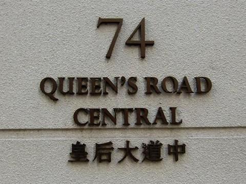 香港で「歴史あるイギリス文化」を感じる旅 / 日本に最も近い西洋の空気