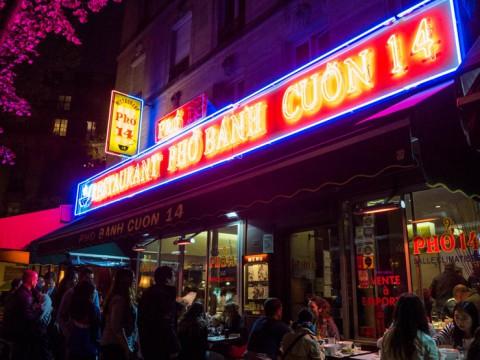 パリでフォーを食べるなら安くて早くてウマイ『Pho14』がベスト!汁なし麺のボ・ブンも絶品