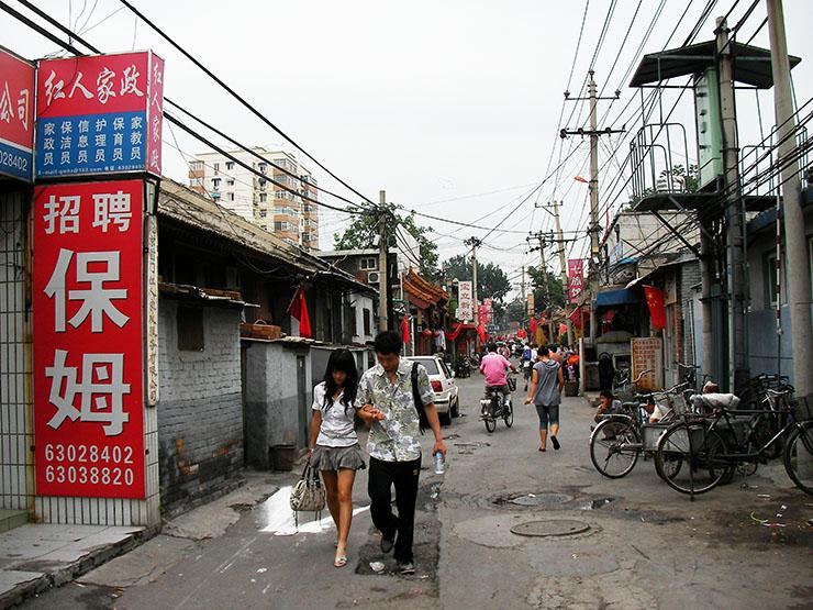 china002