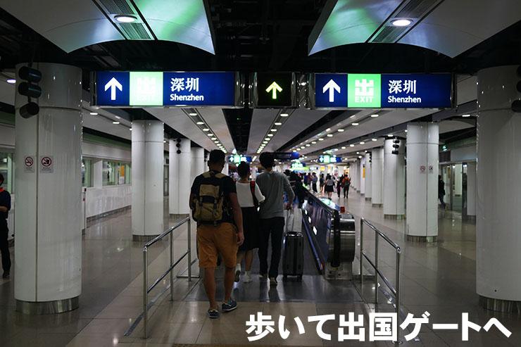 hongkong-china07