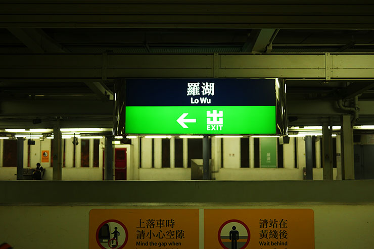 hongkong-china08
