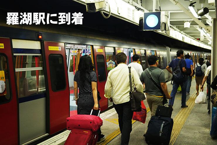 hongkong-china09