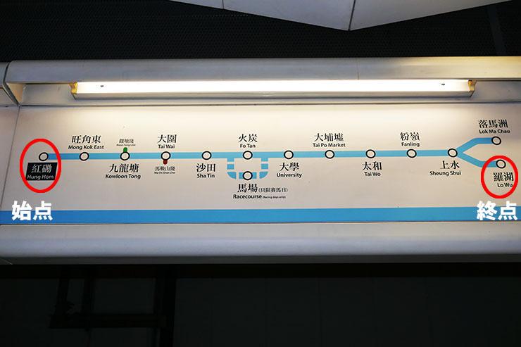 hongkong-china12