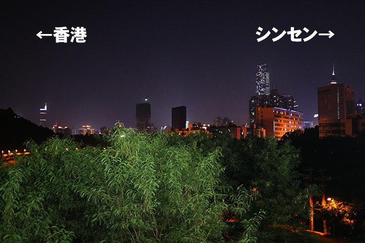 hongkong-china16