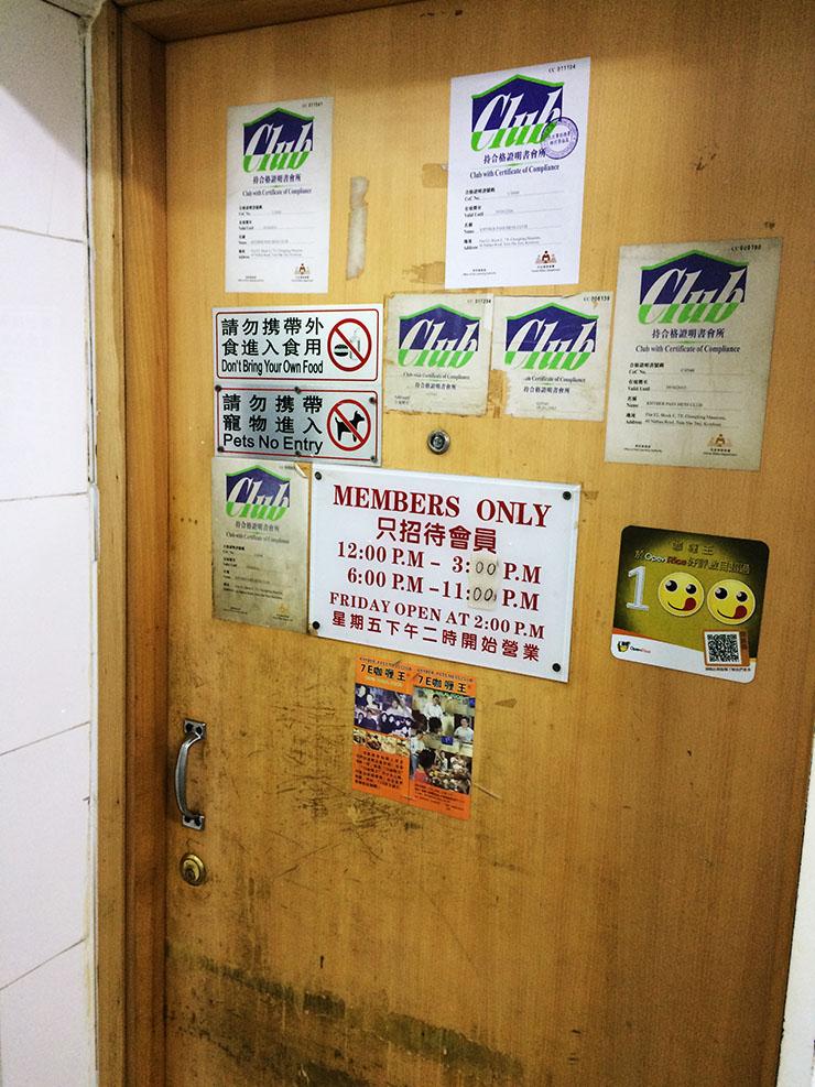 hongkong-curry17