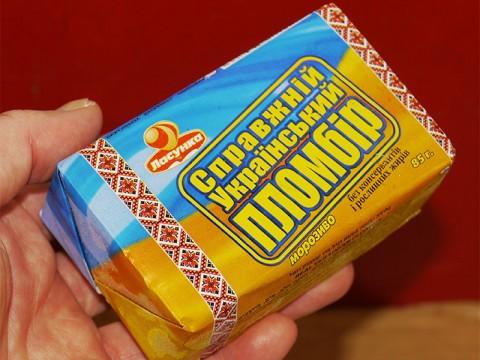 ウクライナのブロック状アイスが美味しいですよ / キエフのスーパーで購入できます