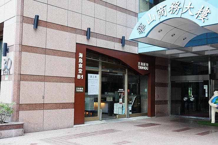 taiwan7