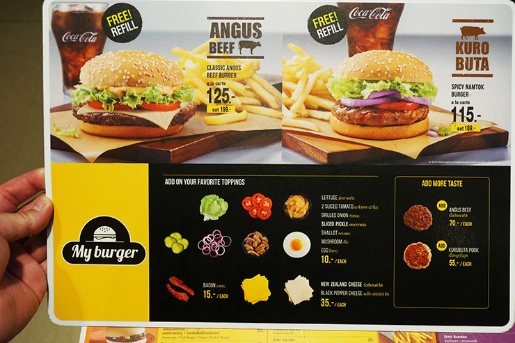 my-burger5
