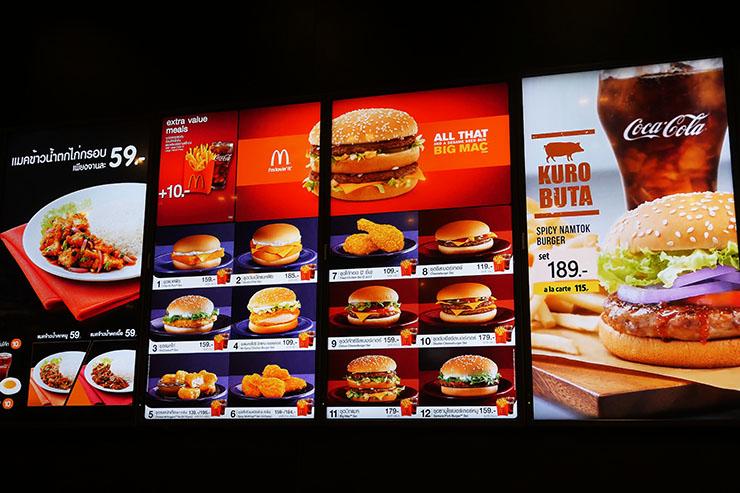 my-burger6