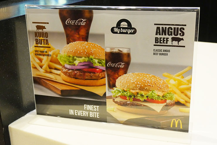 my-burger7