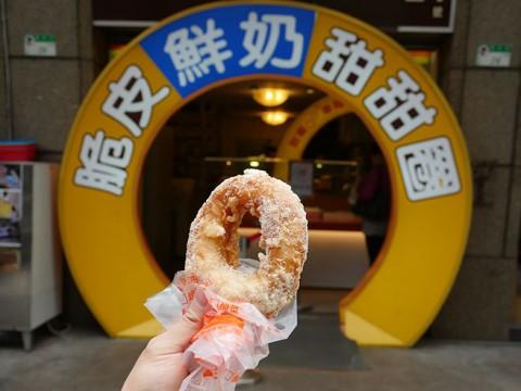 台湾人に大人気のドーナツが激しく美味しい件 / まさに「神の領域」に達した味に大絶賛「脆皮鮮奶甜甜圈」