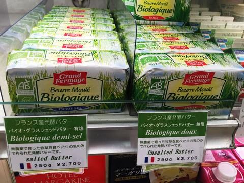 日本にいながら「本物の海外グルメ」を家庭で楽しむ方法 / 最強スーパーNISSINに行きましょう!