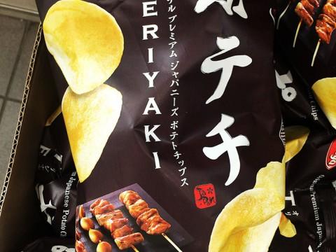 海外限定のコイケヤ「オリジナルプレミアムジャパニーズポテトチップス」が激ウマなんです!