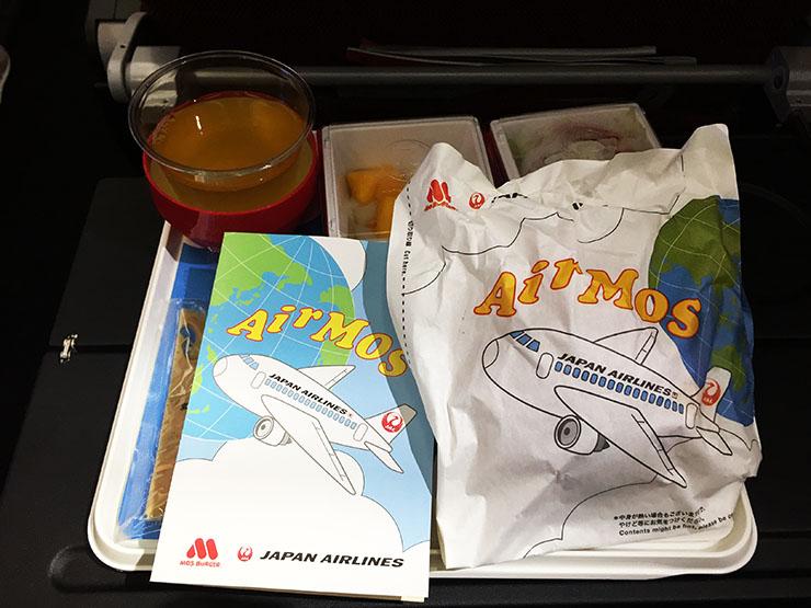 air-mos7