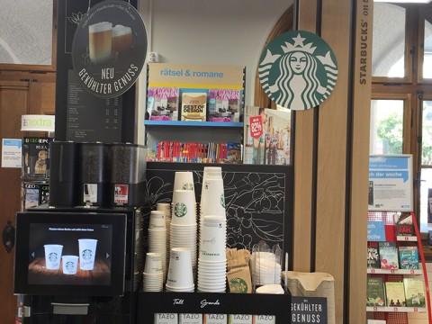 駅のキオスクで買うスタバのドリップコーヒーが美味しいんです