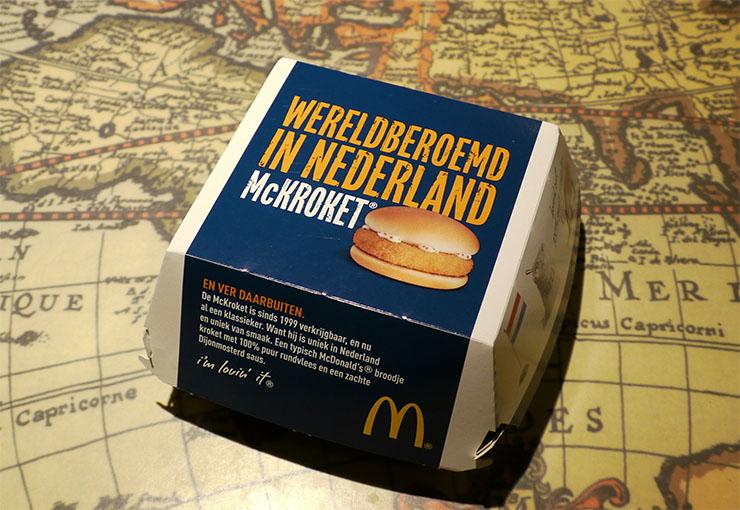 wereldberoemd-in-nederland10
