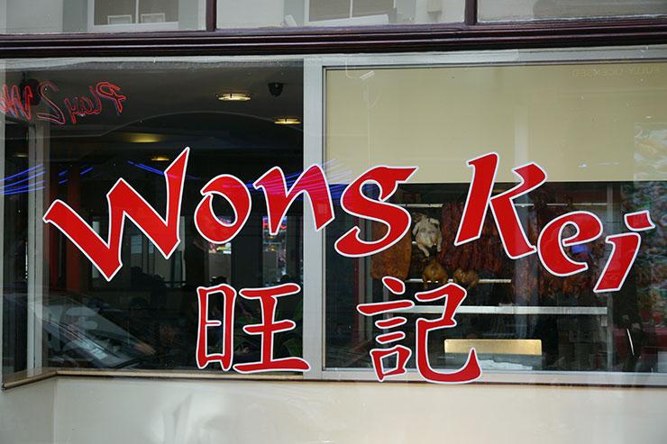 wong-kei4
