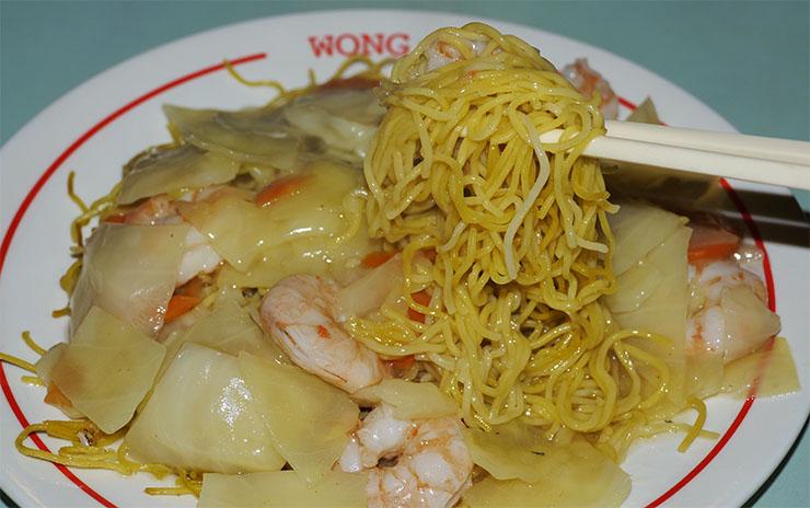 wong-kei8