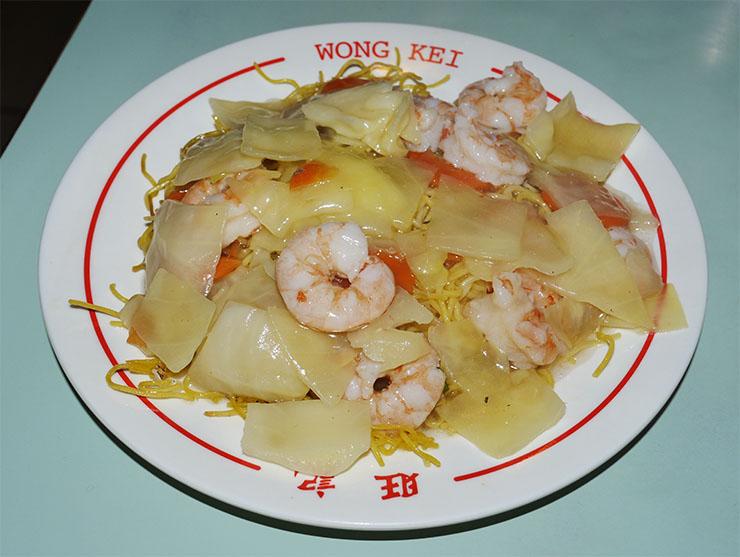 wong-kei9