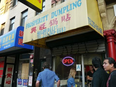 アメリカ人は餃子が大好き! 行列ができるニューヨークの餃子専門店が閉店 / PROSPERITY DUMPLING