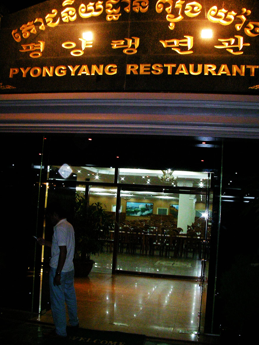 north-korean-restaurant-cambodia9