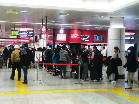 【超お得】東京シャトルを予約済みでも「繰り上げ」乗車できる! 乗車券の買い直しナシの裏技