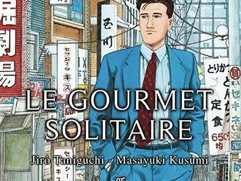 人気漫画「孤独のグルメ」漫画家・ 谷口ジロー先生が逝去 / フランスを大きなショックと悲しみが包む