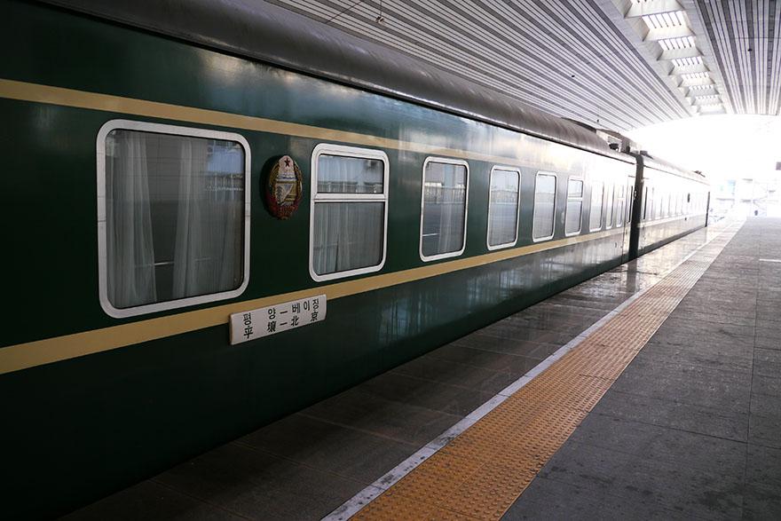 鉄道で北朝鮮に行ったら平壌駅が...