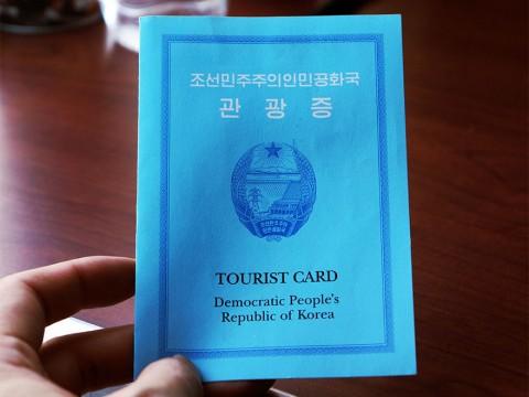 日本人が北朝鮮に行くとき在中国北朝鮮大使館員から渡されるパスポート代わりのツーリストカード