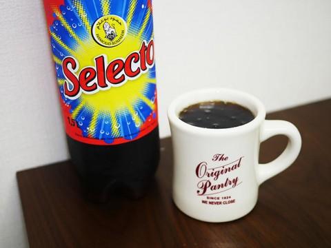 漫画「孤独のグルメ」の主人公がパリで飲んだアフリカ大陸のジュース / セレクト (SELECTO)