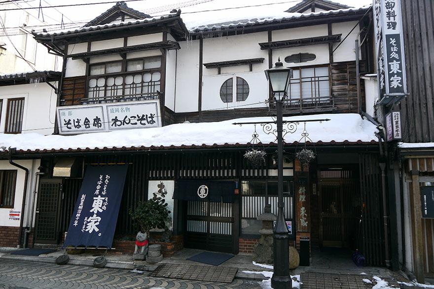 iwate-morioka-wankosoba7