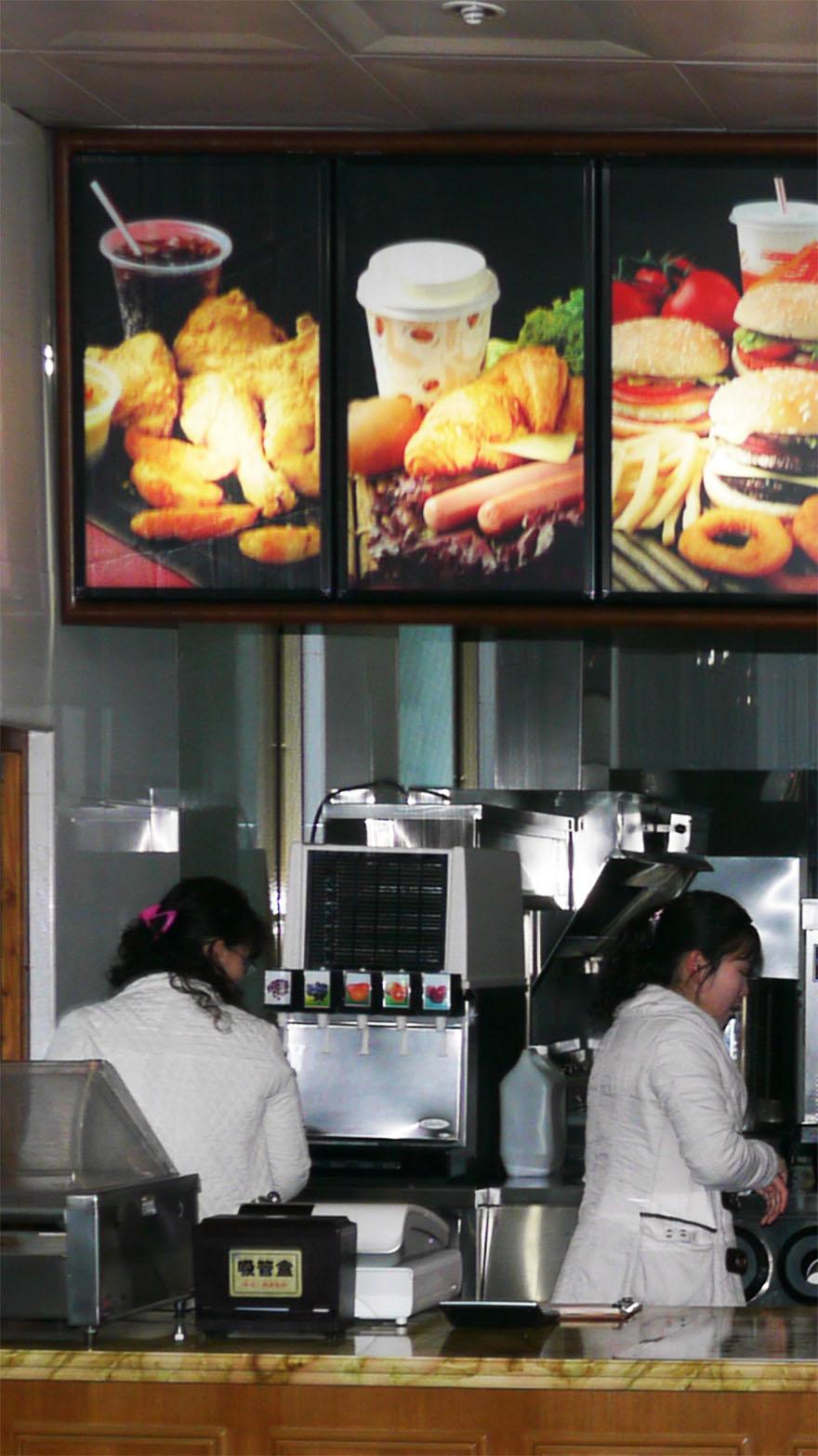 north-korean-hamburger24