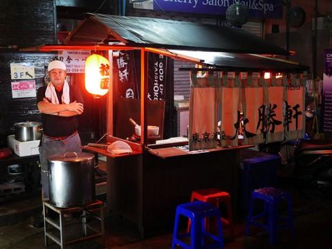 【衝撃】世界で唯一! タイの大勝軒は屋台で営業 / しかも麺はバンコク限定麺を使用で激ウマ(笑)