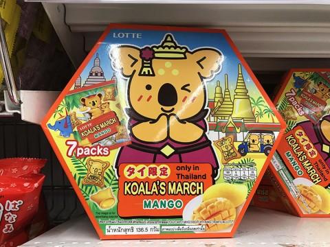 【最強土産】タイで買っておきたい日本でおなじみの「タイ限定お菓子」ランキングトップ5