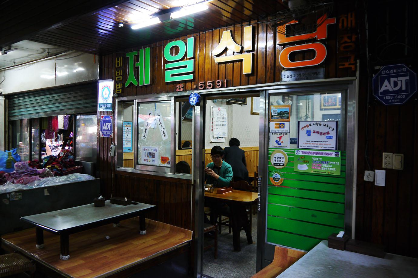 korea-bibimbap-jinju1