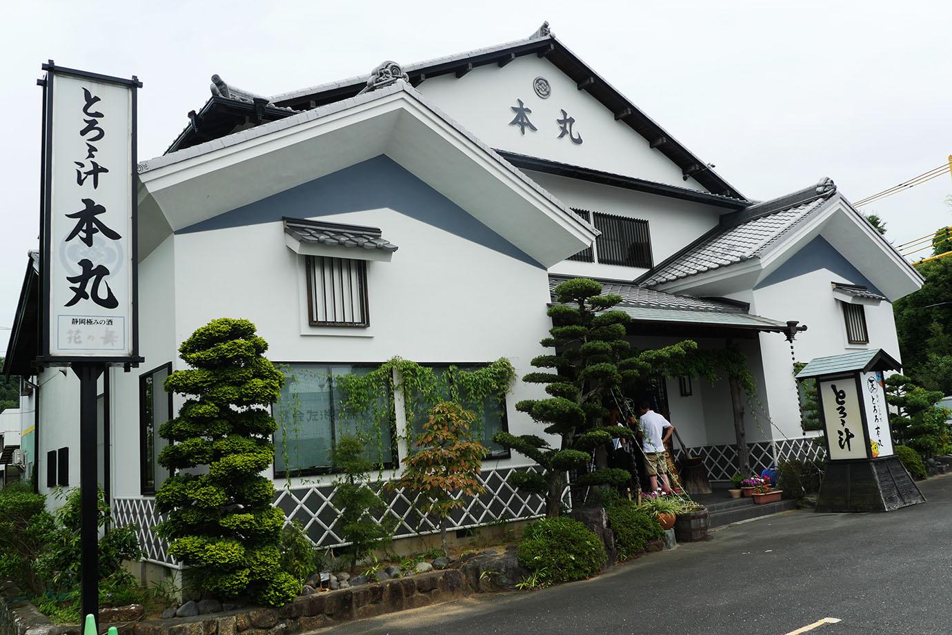 tororo-kakegawa1