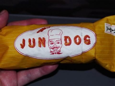 【試される大地】北海道の名物ジュンドッグ(JUNDOG)をご存知ですか? ハイカラで不思議な食べ物
