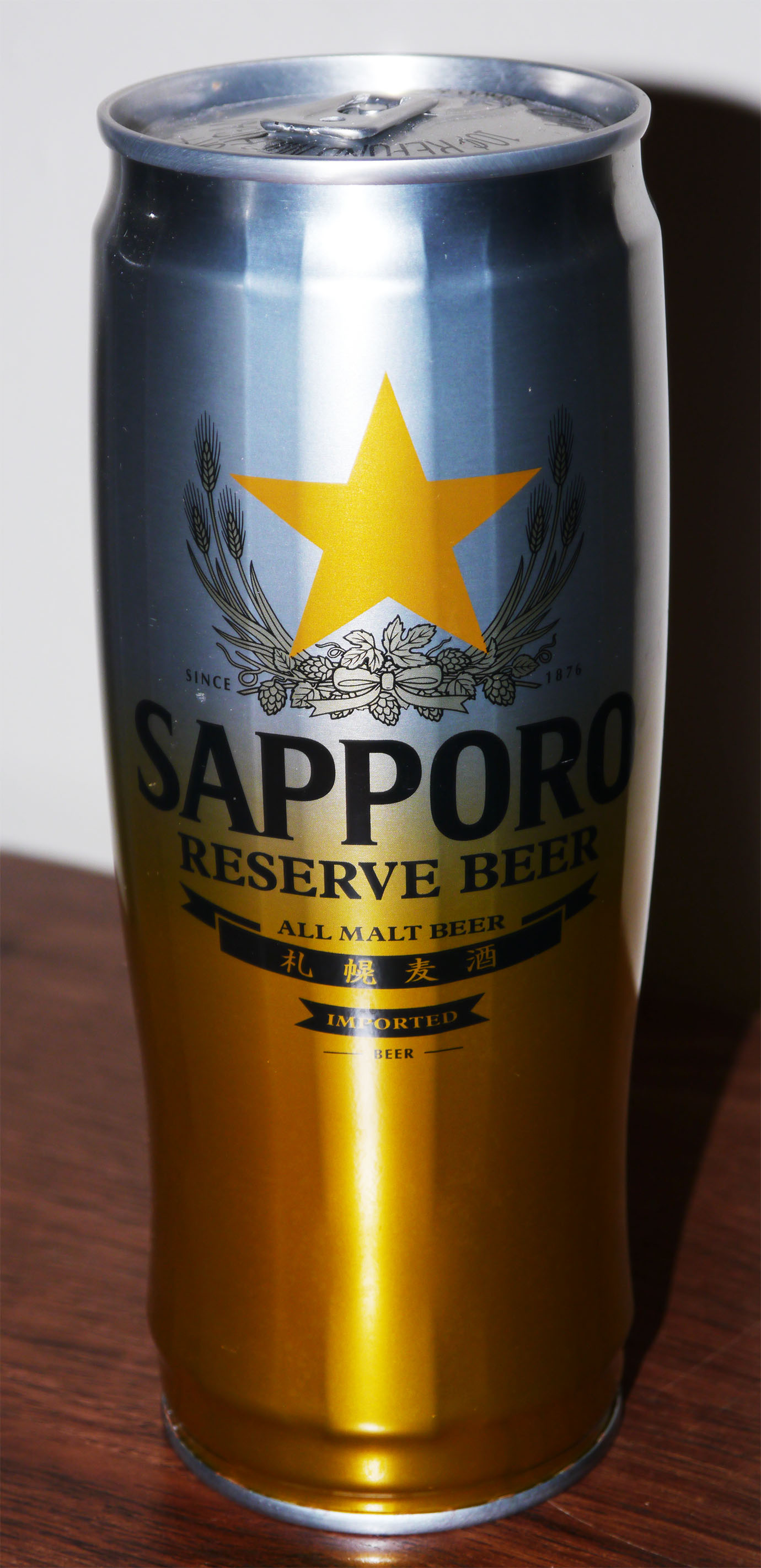 sapporo-beer3