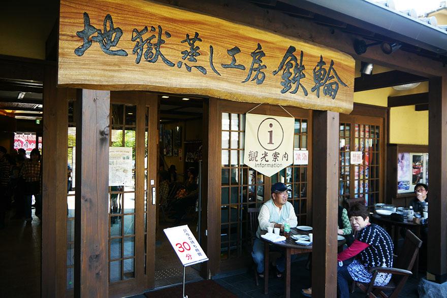 kannawa-onsen4