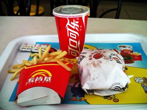 ケンタッキーフライドチキンとマクドナルドが融合したマクダッキーを食べてみた