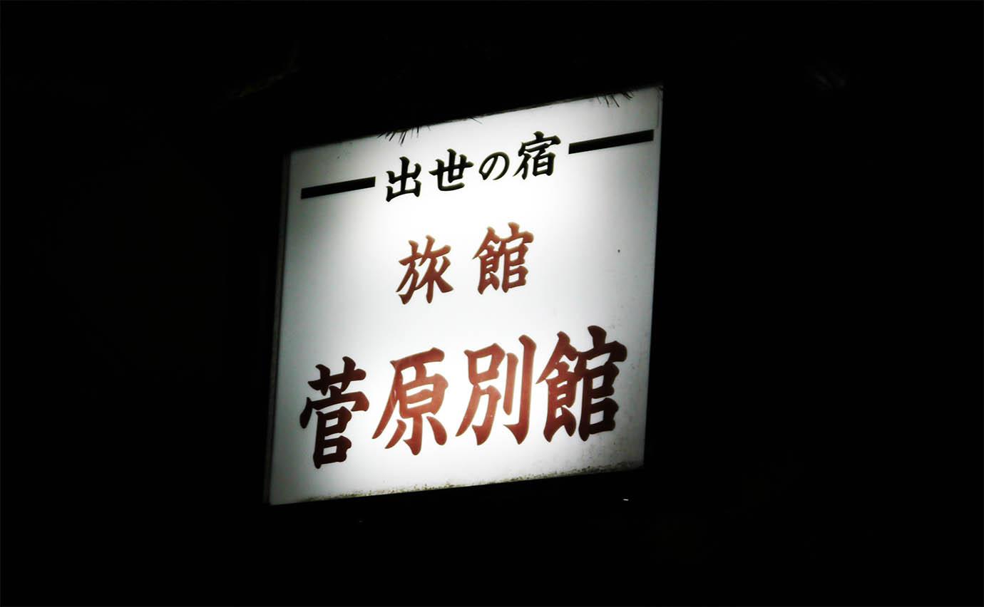 zashiki-warashi1