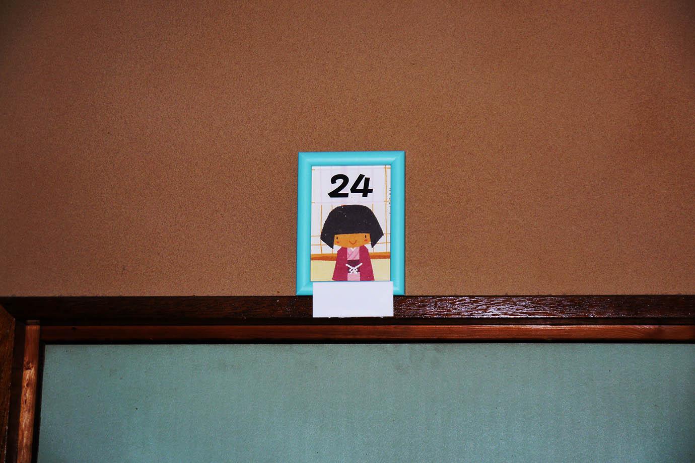 zashiki-warashi17